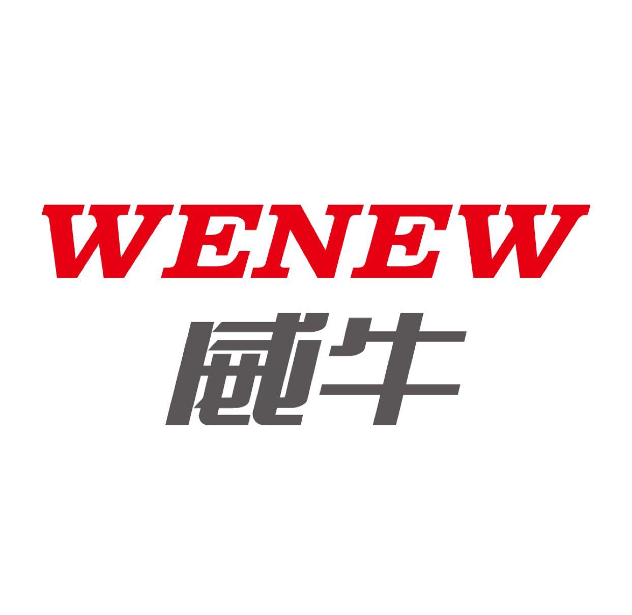 浙江威牛机械有限公司
