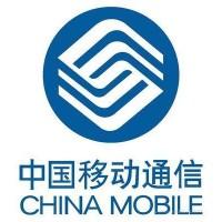 中国移动瑞安分公司安阳直销部