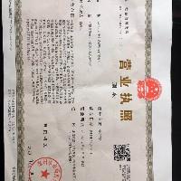 浙江拓宏企业管理有限公司