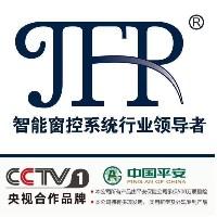 浙江杰佛瑞智能科技有限公司