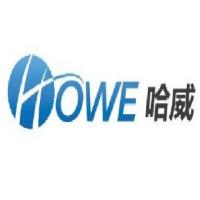 温州哈威汽车零部件有限公司