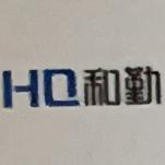 和勤通信技术有限公司温州分公司